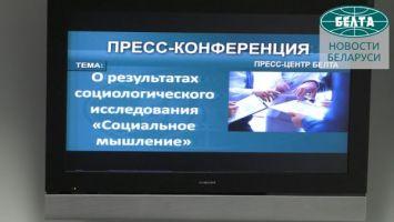 Президенту Беларуси доверяют 66,5% жителей страны - социсследование