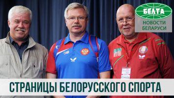 Ветеран настольного тенниса Олег Молочников о достижениях белорусских спортсменов