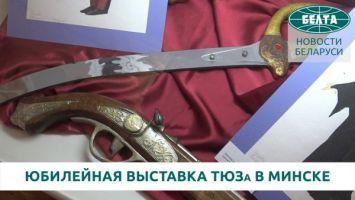 К юбилею ТЮЗ показал реквизит, костюмы и афиши спектаклей разных лет на выставке в Минске