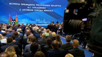 Лукашенко: коррупция - это ржавчина, унижение человека