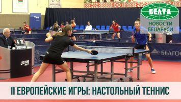 II Европейские игры: настольный теннис