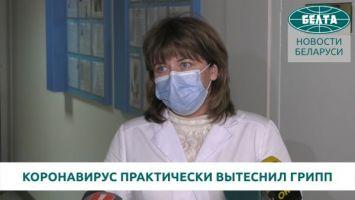 Коронавирус практически вытеснил грипп в Беларуси