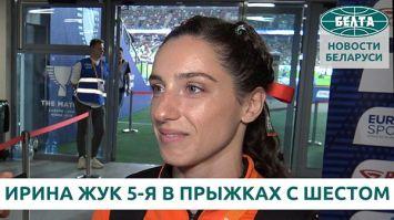 Ирина Жук заняла 5-е место в прыжках с шестом