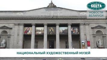 Прокопцов: Национальный художественный музей - один из брендов страны
