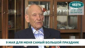 100-летний ветеран ВОВ Иван Курындин: 9 Мая для меня самый большой праздник