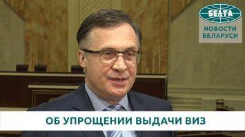 Парламентарии планируют ратифицировать соглашение об упрощении выдачи виз на весенней сессии