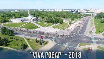 """Viva Ровар"" - 2018 собрал почти 20 тыс. велосипедистов"