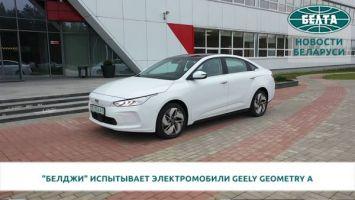 Электромобили на дорогах Беларуси: от тестирования к производству