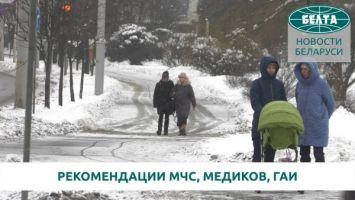 Сильные морозы: рекомендации МЧС, медиков, ГАИ