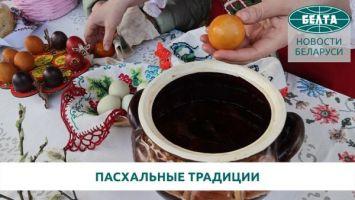 Пасхальные традиции Могилевского района