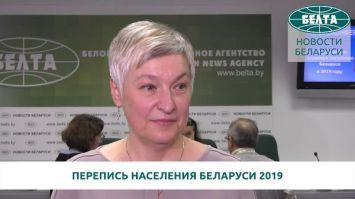 Перепись населения Беларуси - 2019