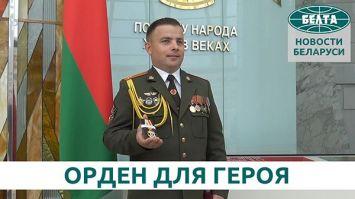 Равков вручил орден офицеру, спасшему при взрыве гранаты срочника