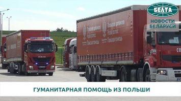 В Беларусь прибыла вторая партия гуманитарной помощи из Польши