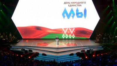 Лукашенко о Беларуси: в какой красавице, прекрасном месте, подаренном богом, мы живем!