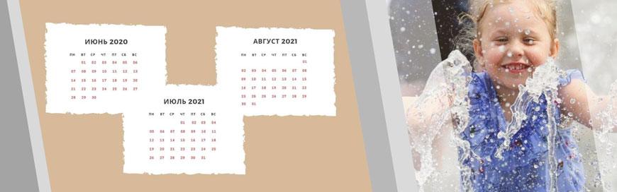 каникулы в Беларуси 2021