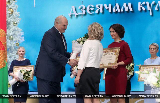 Спецпремии Президента удостоен коллектив Лидского районного центра культуры и народного творчества