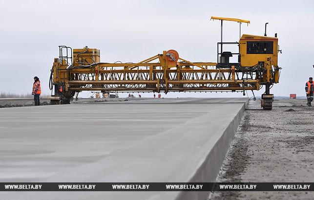 Восстановление аэропорта в Болбасово