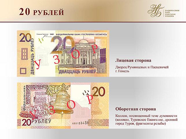 Какая пенсия депутатов украины