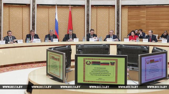 Беларусь решила увеличить товарооборот сРостовской областью до $500 млн