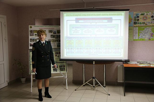 Борисовский лесхоз посетила делегация из Грузии 3