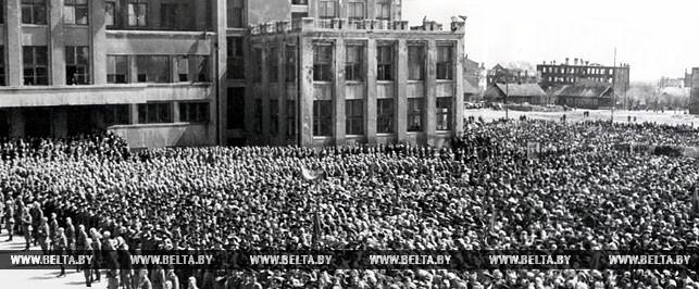 1945 год. Празднование Победы в Минске. Фото БЕЛТА