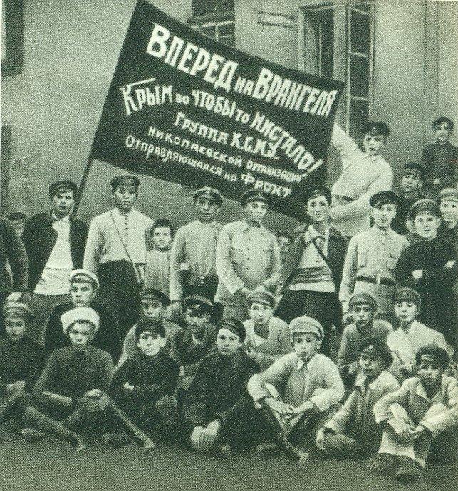 Отряд комсомольцев-добровольцев перед отправкой на фронт. Николаевская комсомольская организация (УССР). 1920 год