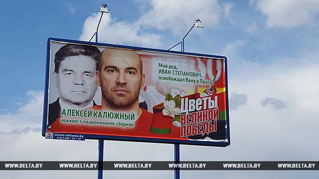 Плакаты победа фото