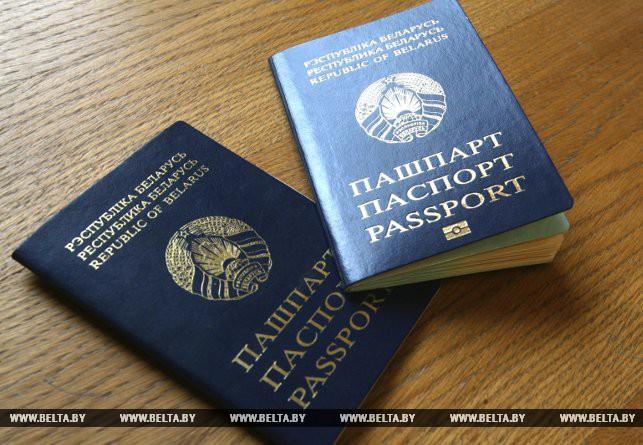 Биометрический паспорт нового образца рядом с действующим паспортом