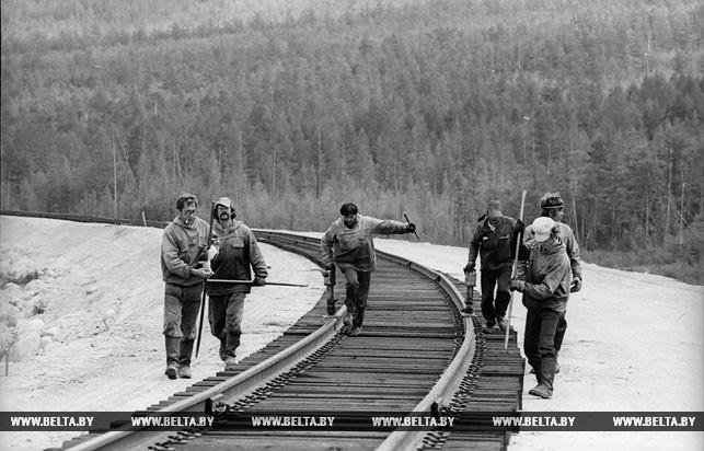 БАМ. Дорогу к Токсимо ведет бригада А.Бондаря. 1983 год