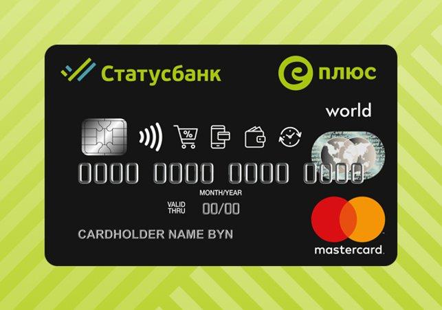 сколько стоит лада гранта кредит