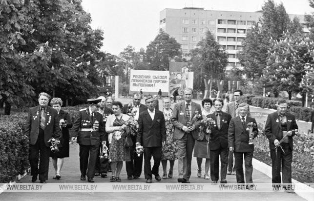 Встреча ветеранов 1179-го истребительного противотанкового артиллерийского полка в Гомеле, 1984 г.