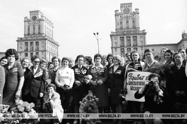 Участницы боев за освобождение Белоруссии прибыли в Минск из Киева, 1977 г.