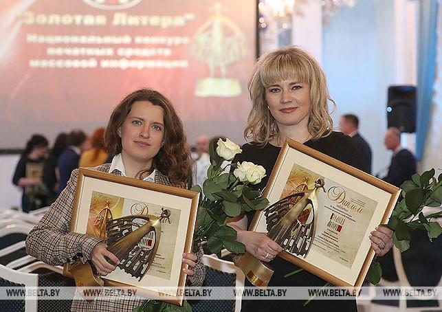 Оксана Манчук и Елена Еловик
