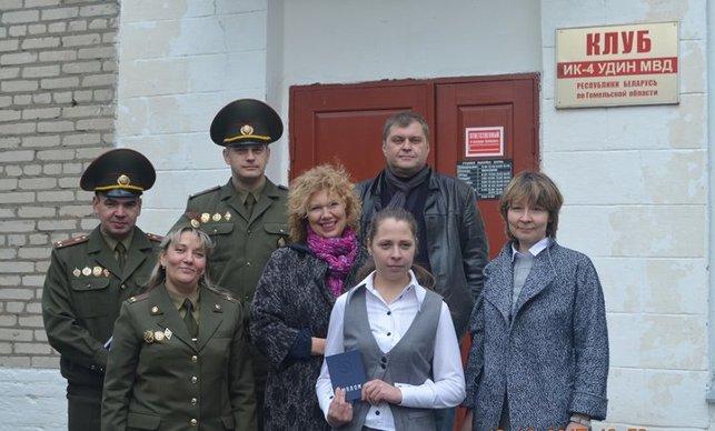 Работа в минске девушка высшее образование модельные агентства киев рейтинг