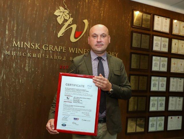 Минский завод виноградных вин стал двадцать третьим предприятием в мире, выпускающим крепкий алкоголь, аттестованным по системе FSSC 22000