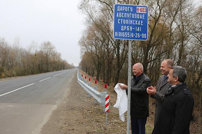 Обновленную дорогу Мочуль-Теребличи открыли в Столинском районе
