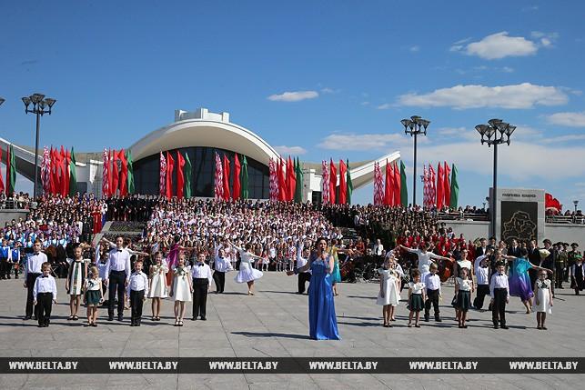 День Государственного герба иГосударственного флага вРеспублике Беларусь
