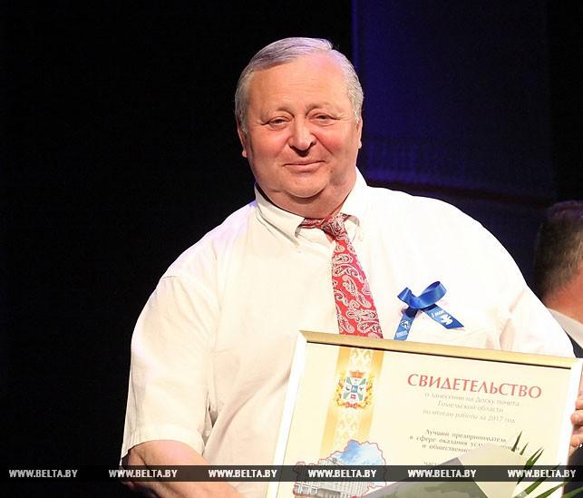 """Победитель в номинации """"Лучший предприниматель в сфере оказания услуг, торговли и общественного питания"""" предприниматель Феликс Пшул."""
