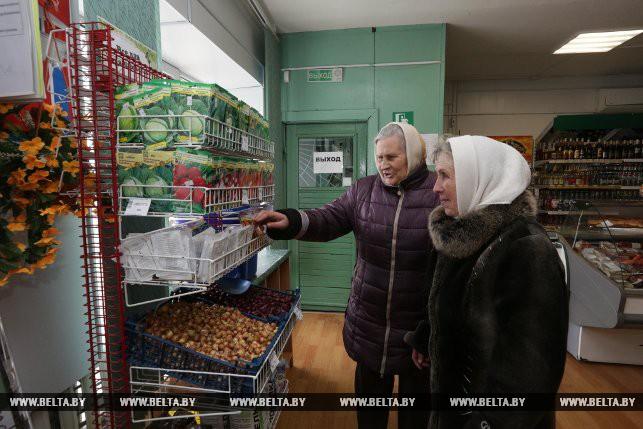 Борисовское райпо не справляется? Хотя местное население довольно переменами...