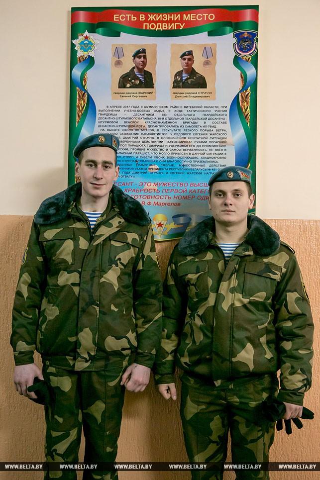 Евгений Жарский (слева) и Дмитрий Страчук