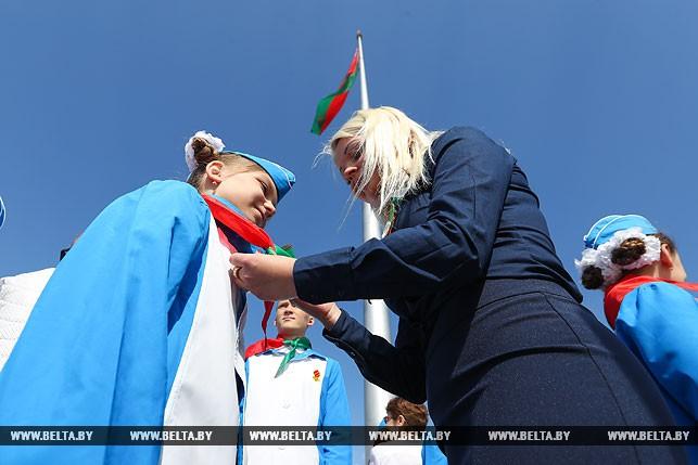 церемония перевода представителей Минской городской пионерской организации на ступень пионеров-лидеров