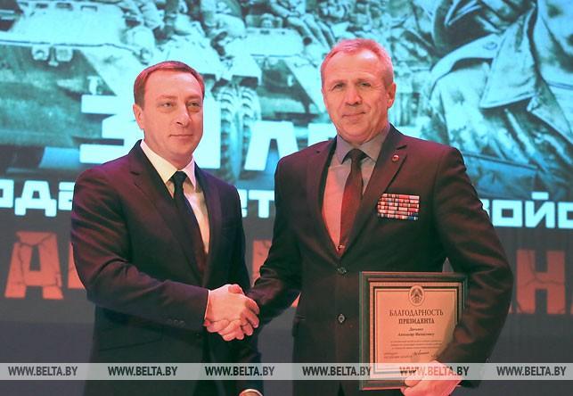 Почетной грамотой Президента награжден заместитель руководителя Гомельской областной организации