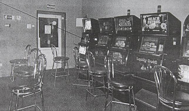 Игровой автомат крейзи манки играть бесплатно и без регистрации