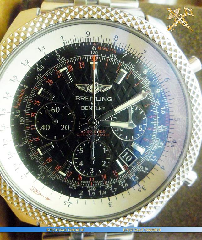 И норма стоимость часы часов стоимость покрытие