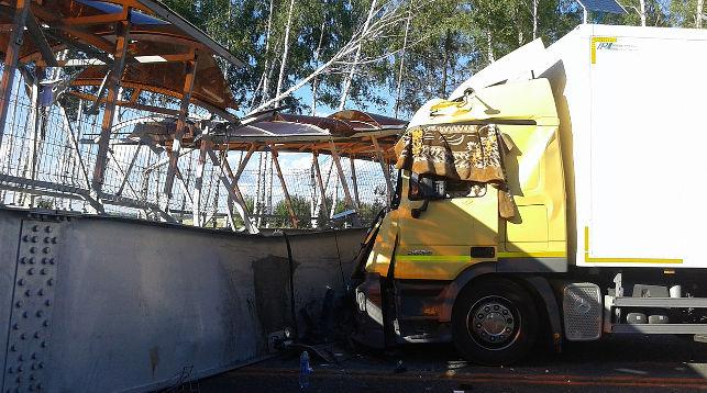 Заобрушение моста натрассе М7 «Волга» накажут водителя автокрана