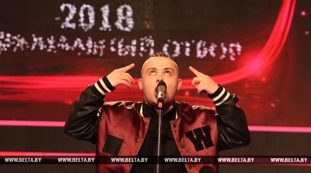 Кирилл Гуд