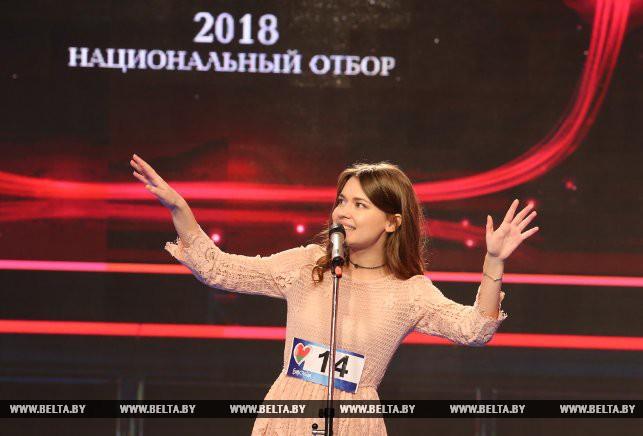 Софья Лапина