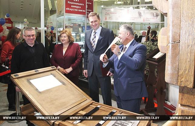 Международная книжная выставка открывается вМинске