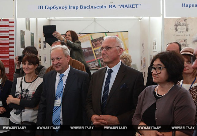 ВРеспублике Беларусь выбрали лучшие музеи