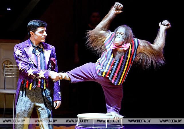 Уникальный совместный проект Белгосцирка, Московского цирка Юрия Никулина и Национального цирка Кубы на минской арене. 2012 год